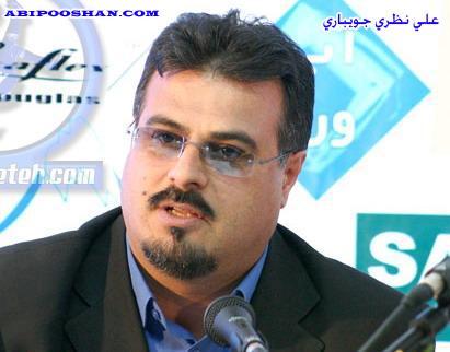 قایم مقام باشگاه استقلال